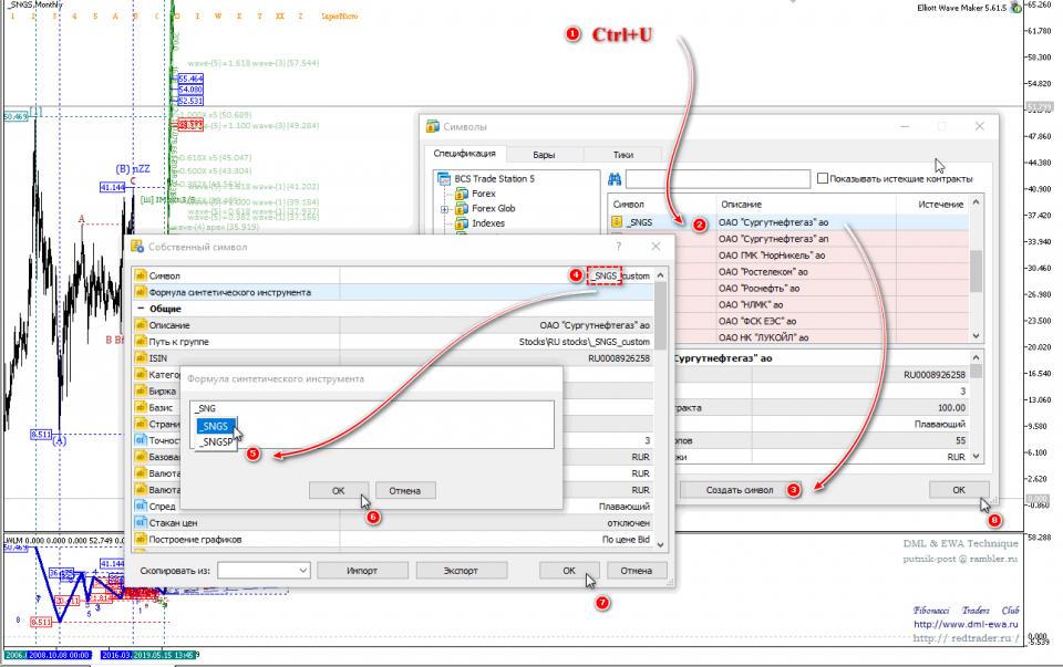 Создание инструмента custom.png
